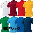 【背番号付き】NIKE ナイキ ゲームシャツ 743362 サッカーシャツ チーム 練習着 フットサル プラクティスシャツ プラシャツ ユニフォーム