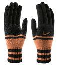 【メール便送料無料】NIKE ナイキ ニットグローブ 手袋 サッカー フットサル スポーツ CW1002 ブラック 黒 ジョギング ランニング