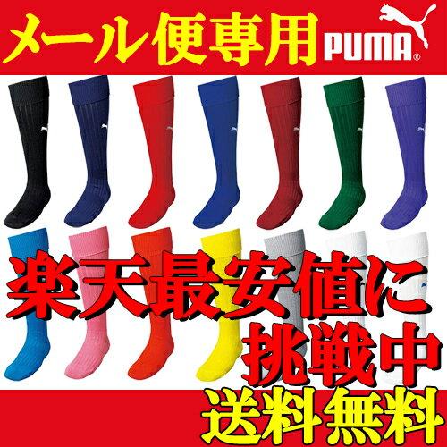 【サッカーソックス】 PUMA(プーマ)サッカー 靴下 大人 【サッカーソックス socc…...:ala13:10001925