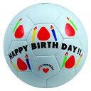 HAPPY BIRTHDAY スフィーダ sfida イミオ BSFHB01  バースデーボール 誕生日プレゼント