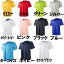 【送料無料】UMBRO アンブロ 半袖 サッカーシャツ ジュニアサイズ UBS7637J プラクティスシャツ サッカーウェア