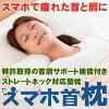枕・抱き枕のイメージ