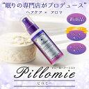 ピロー & ヘアミスト Pillomie(ピロミー) / ピ...