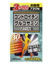 【10800円以上で送料無料】新コンドロイチングルコサミン Z-SX粒 約720粒(お徳用3ヶ月分)
