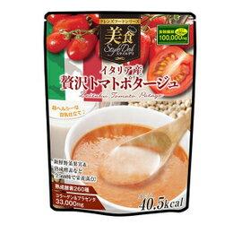 【10800円以上で送料無料】美食スタイルデリ 贅沢トマトポタージュ 440g (クレンズフードスープ)