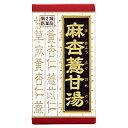 麻杏ヨク甘湯エキス錠クラシエ 180錠 (マキョウヨクカント...