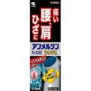 【10800円以上で送料無料】アンメルシン1%ヨコヨコひろび...