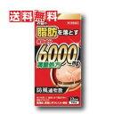 楽天あるあるの森【送料無料】北日本製薬 防風通聖散料エキス錠 至聖 396錠【第2類医薬品】(お得なセット商品もございます)