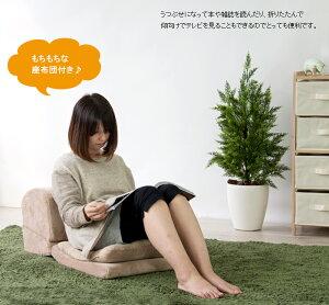 TVまくらTV枕テレビまくらクッション座椅子リラックス二つ折れクッションテレビピローまくら座椅子Mochimochi