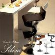 カウンターチェア【Silvia:シルビア】独創的なデザインのカウンターチェア。昇降レバーで高さ調節が可能!バーカウンター チェア 椅子イス カフェ インテリア 家具 Bar
