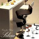 カウンターチェア【Silvia:シルビア】独創的なデザインのカウンターチェア。昇降レバーで高さ調節が可能!バーカウンター チェア 椅子イス カフェ インテリア ...