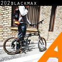 ●ポイント10倍● 20インチ折り畳み自転車【202blackmax】DOPPELGANGER オシャレ自転車 チャリンコ おしゃれ自転車ドッペルギャンガー ブラック×レッド 折りたたみ自転車 ブラックマックス 黒