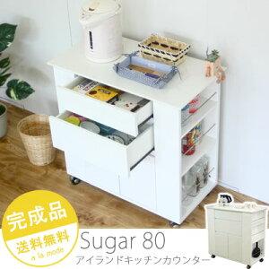 ��Sugar-���奬��-�ۥ������ɥ��å�����80��Ĵ������業�å��������դ������̲����å����Ǽ���å����Ǽ���ꥹ���륢��ƥ�������ӥ�Ǽ����楬�饹���饤�ɥȥ졼���饤�ɥ졼��