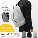 アマリオ トメル メッセンジャーバッグ ワンショルダー ビジネスバッグ 通勤バッグ 通学バッグ AMARIO tomel 13