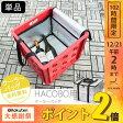 ●スマホエントリーで10倍●HACOBO用インナークーラーバッグ(単品) クーラーボックス ハコボ 保冷 保温 バッグ 持ち運びバッグ