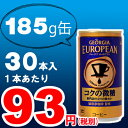 水, 飲料 - ジョージアヨーロピアン コクの微糖 185g缶 缶コーヒー185ml [30本×1ケース] コーヒー 猿田彦珈琲