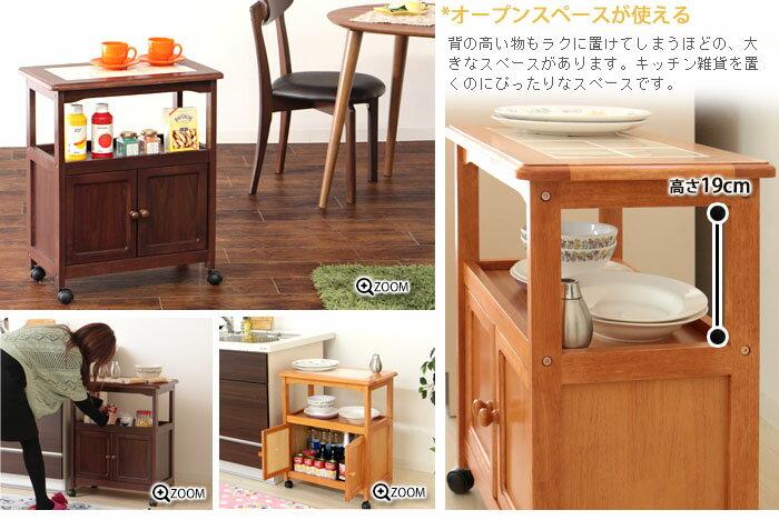 Alamode rakuten global market wooden counter kitchen for Kitchen cabinets zambia