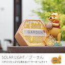 ガーデンライト ソーラー 屋外 野外 置き型 led センサ...