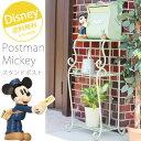クーポン おしゃれ メールボックス スタンド ディズニー ミッキー