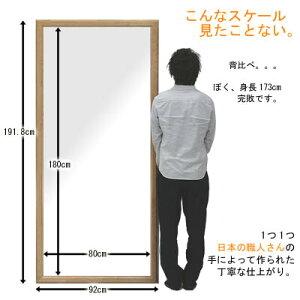 �緿�ߥ顼,190cm,��Ω�Ƥ�����,�����ȥ�å�,��,������,���ȶ�,�Ѹ�,���顼,�����ܥߥ顼,�ӥå�������,�����ɻ߲ù�,�磻�ɥߥ顼