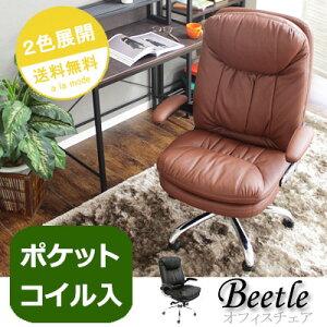 �ݥ��åȥ��������ꥪ�ե���������-BEETLE-�ӡ��ȥ�ѥ������������̳�ػҥǥ��������������ػҥ�����