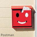 ポスト 郵便ポスト 壁付け 北欧 おしゃれ 郵便受け 郵便 壁掛けポスト 門柱 受け メール便 レトロ メールボックス 壁掛け 戸建て 鍵付き キーロック ウォールポスト かわいい レッド 赤 白 ホワイトの写真