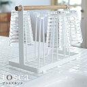 グラススタンド キッチン 水切り 収納 小物 雑貨 [tosca] キッチンラック・トスカナチュラルな木目と風合いのあるスチール上質なたたずまいを演出します。