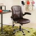 パソコンチェア 疲れにくい オフィスチェア デスクチェア おしゃれ ハイバック レザー 腰痛 ロッキング ワークチェア PCチェア コンパクト 事務椅子 学習チェア ブラック 黒 ブラウン ダークブラウン ピンク オレンジ タイニー リモートワーク