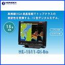 б┌1.5KWб█╡√╖▓├╡├╬╡б ╡√├╡ HONDEX HE-1511-Di-Bo 15╖┐ 1.5kw еяеде╔ е╫еэе├е┐б╝╡√├╡ е╟е╕е┐еы╡√├╡ ╡∙┴е ┴е╟ї═╤╔╩ е▐еъеє GPS ╛╩еие═ елещб╝▒╒╛╜ ┬ч▓ш╠╠ е╖еєе╫еы ╖┌╬╠