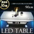 【即納可】光るLEDシャイニングバーテーブル 幅100cm インテリア 家具 ローテーブル LED家具 16色 リビングテーブル サイドテーブル キャバクラ カフェテーブル コーヒーテーブル 長方形テーブル LEDテーブル 16色カラーチェンジ点灯