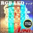 ショッピングLED RGB LEDテープライト 防水 100v 5m LEDイルミネーションライト 室内 300LED 16色 パターン4種類 AC100v -DC12v リモコン アダプター付き 300smd SMD5050 LEDテープ 間接照明 調光 カット可能 両面テープ エポキシ