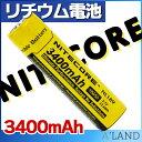 SYSMAX純正 18650 リチウムイオン 充電池 li-ion 3400mAh NITECORE 正規品 NL189 ナイトコア
