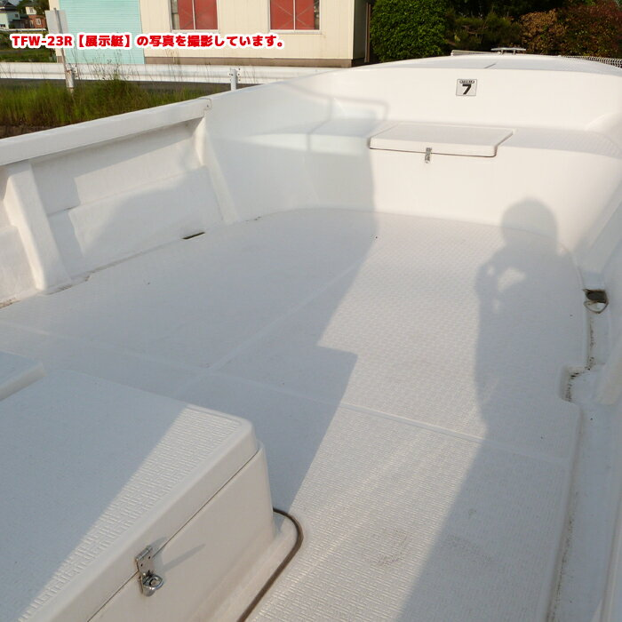 TOHATSU トーハツ 船体 プレジャーボー...の紹介画像3