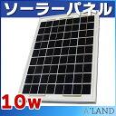 ソーラーパネル 10w 12v 小型 モバイルソーラーグッズ 太陽光蓄電 パネル 災害や野外など充電ができる