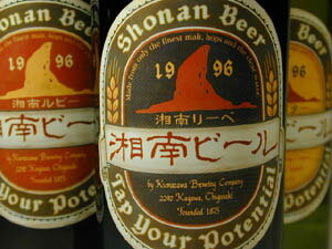 湘南ビール300ml瓶9本セット[産直神奈川県]...:alar:10000058