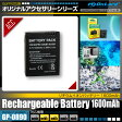 GoPro(ゴープロ)互換 オリジナルアクセサリーシリーズオンロード『リチウムイオンバッテリー 1600mAh』(GP-0890)標準バッテリー互換 内蔵用充電池