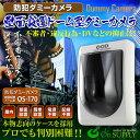 ダミーカメラ 防犯カメラ エレベーター ダミーカメラ (OS-170) 壁面設置ドーム型 貼るだけ 簡単設置
