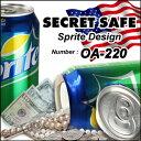 ショッピングprit 隠し金庫 飲料缶型 『シークレットセーフ Sprite』 セーフティボックス (OA-220) アメリカン 雑貨 貴重品 タンス貯金 へそくり 防犯