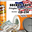 隠し金庫 ペーパー缶型 セーフティボックス『SECRET SAFE シークレットセーフ』(OA-234) Pringles cheese アメリカン雑貨 米国直...