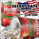 隠し金庫 食品缶型 セーフティボックス『SECRET SAFE シークレットセーフ』 (OA-394) Hunts WHOLE PLUM TOMATOES Ba...