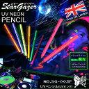 ショッピングメカラ スターゲイザー Stargazer UVペンシル UVピンク (SG-003F) ブラックライトで蛍光色に発光するUVカラー アイライン アイライナー アイメイク コスメ カラフル ネオンカラー (ゆうパケット対応)