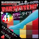 カラータイツ 『ブルートーンカラー スカイブルー』 80デニール (OA-435A) 全41色 パーティ イベント (ゆうパケット対応)