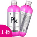 【1個】CALATAS TREATMENT Pk (ピンク)...