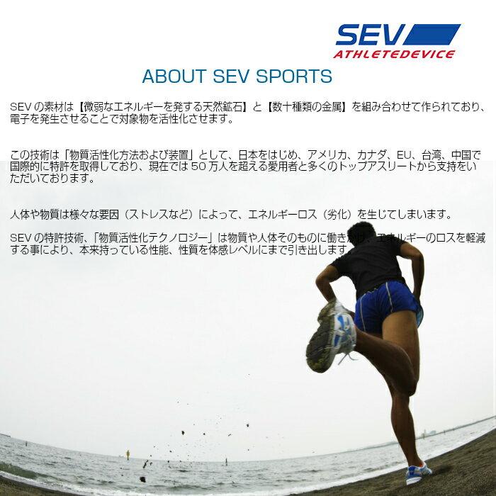 【送料無料】SEVラインブレスレット2の紹介画像2