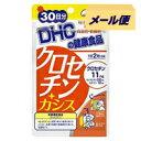 【メール便のみ送料無料】DHC クロセチン+カシス 30日分...