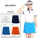 ゴルフウェア レディース ゴルフスカート スカート 無地 BLUE 青 ブルー 白 ホワイト ネイビー 紺 オレンジ インナーパンツ付 全4色 おしゃれ インナーパンツ一体型 M L XL ゴルフグッズ