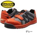 ショッピング安全靴 ディアドラ DIADORA 安全靴 作業靴 仕事靴 セーフティーシューズ PP728 軽量 建設 塗装 左官 土木 工業 土方 建築 トラック ドライバー 仕事靴