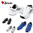 ショッピング安全靴 自重堂 JICHODO ジードラゴン 安全靴 作業靴 仕事靴 セーフティシユ−ズ マジツク S2182