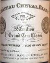 1990シュヴァルブランCh. Cheval Blanc