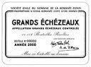 1979DRCグランエシェゾーDRC Grands Echezeaux